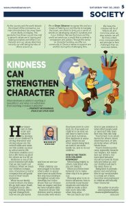 kidness can strenghen character